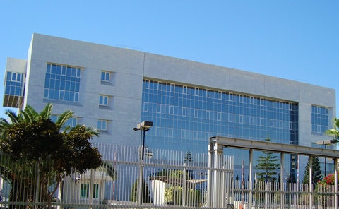 Central Bank of Cyprus, Nicosia