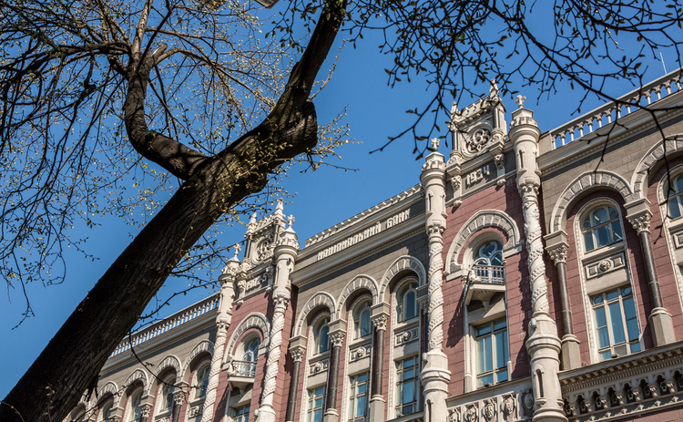 The National Bank of Ukraine