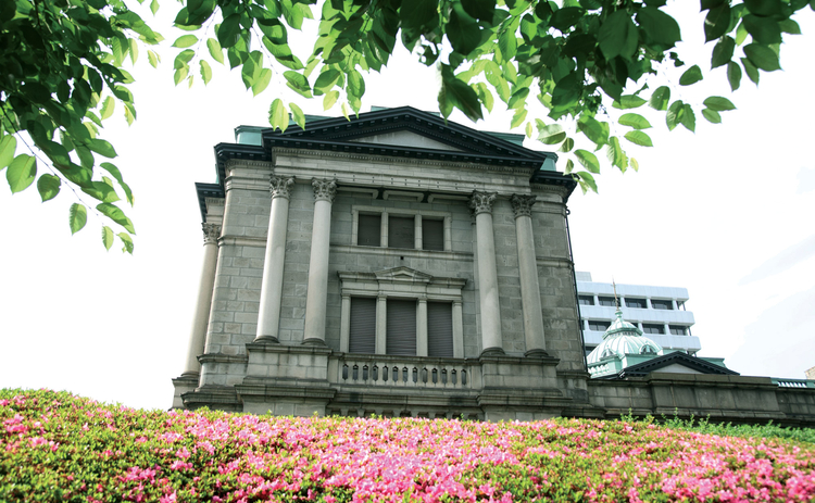 The Bank of Japan