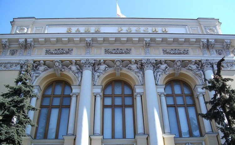 Otkritie Bank Rescued By Russian Central Bank