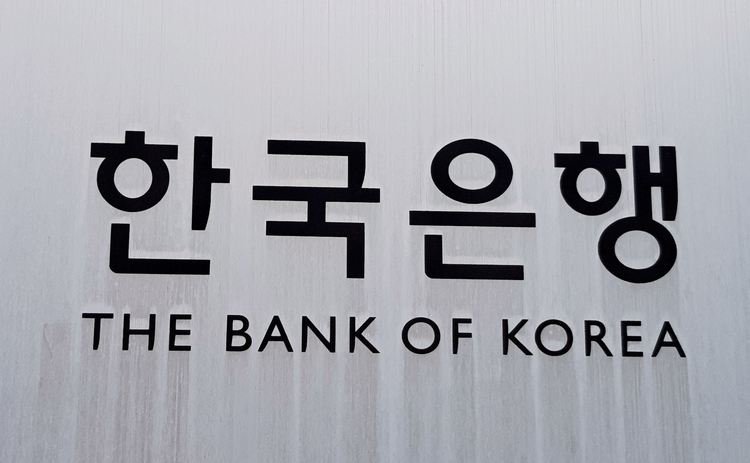 Bank of Korea, Seoul