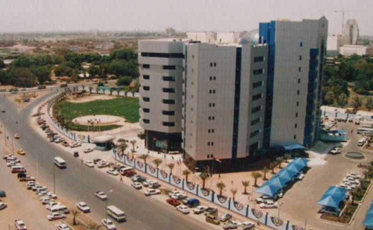 Central Bank of Sudan