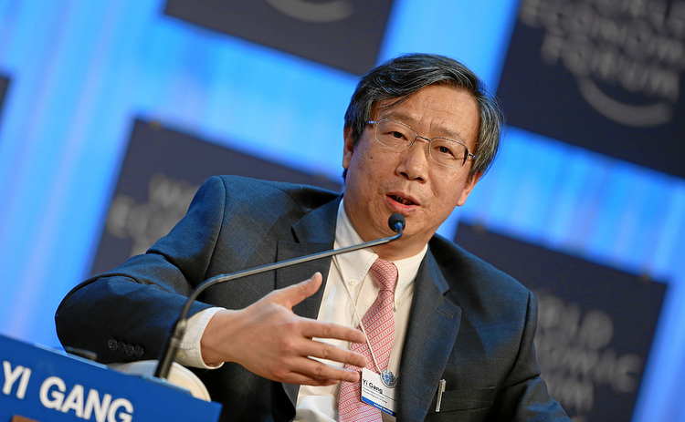 Who is Yi Gang? - Central Banking