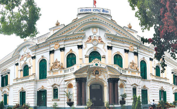 The Nepal Rastra Bank.jpg