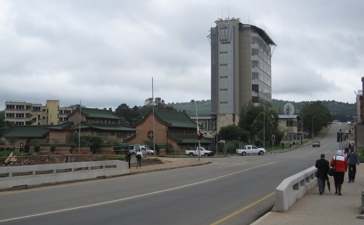 Central Bank of Eswatini
