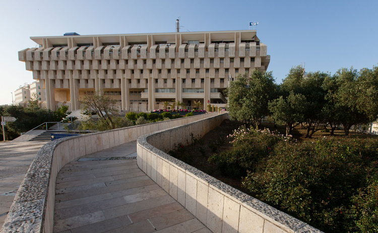 bank-of-israel3