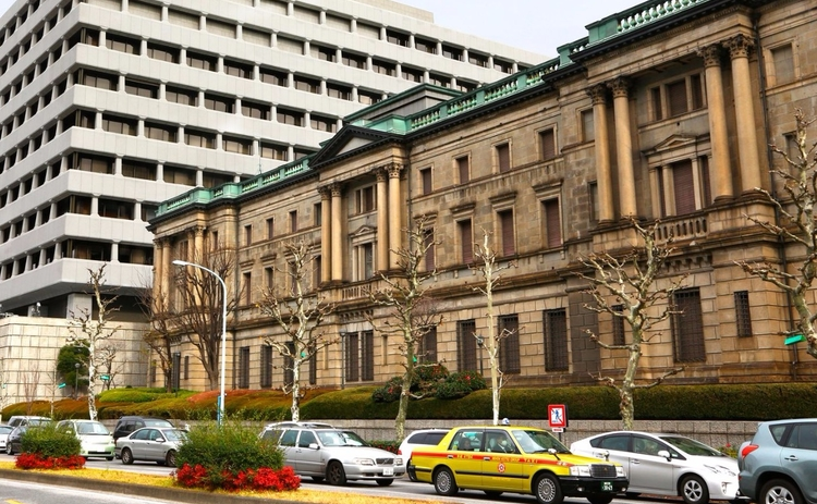 Central Bank of Japan