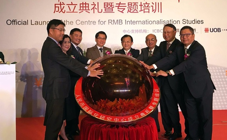 centre-for-renminbi-internationalisation-studies