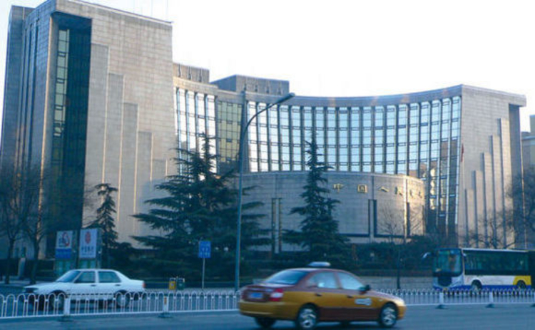 people-s-bank-of-china