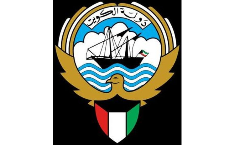 kuwait-coat-of-arms