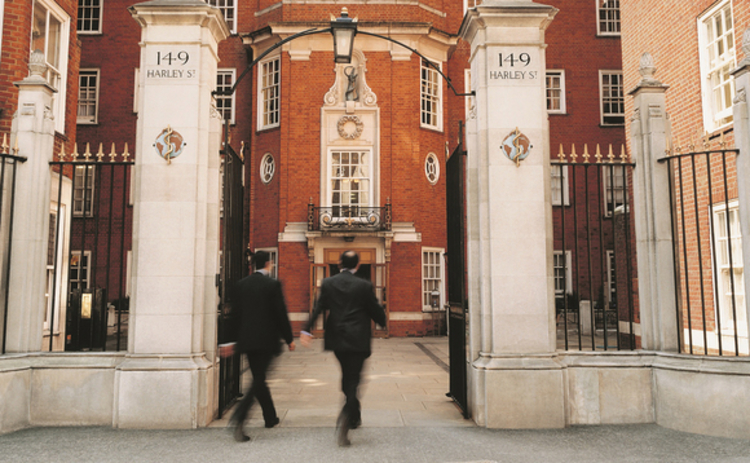 The Harley Street entrance of the London Clinic