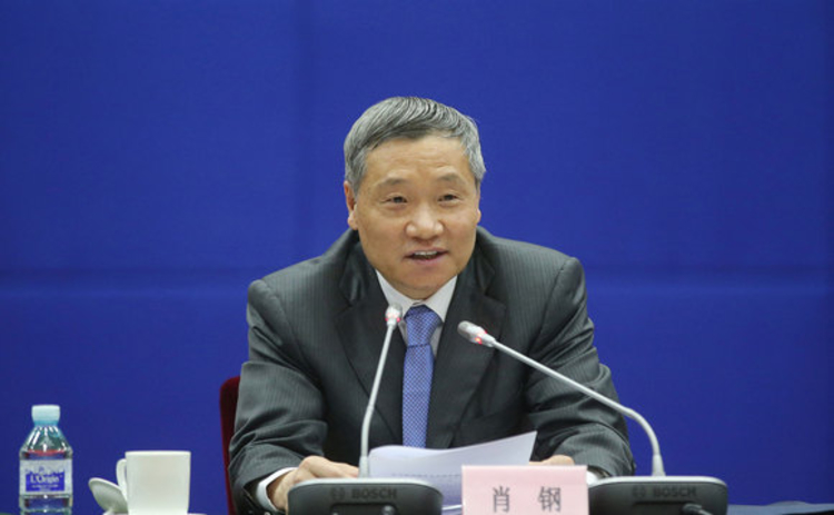 xiao-gang-chairman-china-securities-regulatory-commission