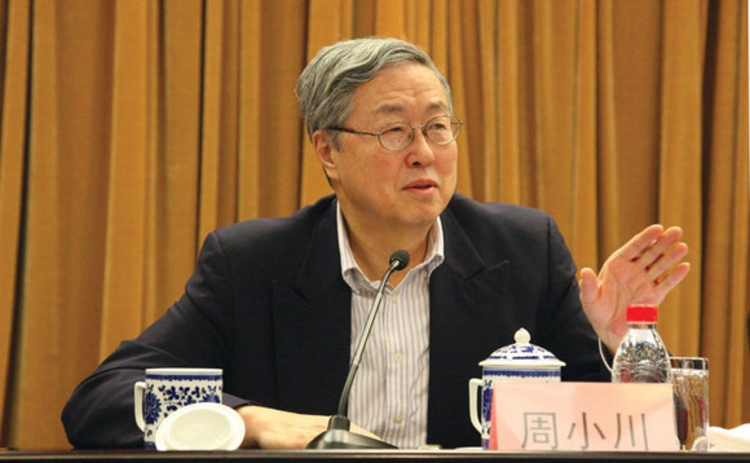 zhou-xiaochuan-governor-peoples-bank-of-china