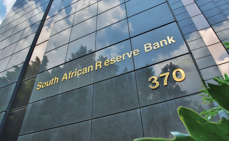 south-africa-reserve-bank-sarb-hq-pretoria-3
