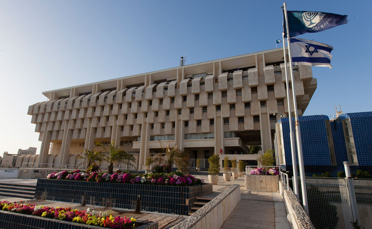 bank-of-israel4