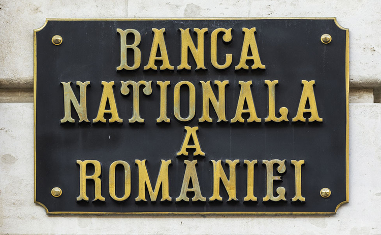 shu-373920904-bank-of-romania