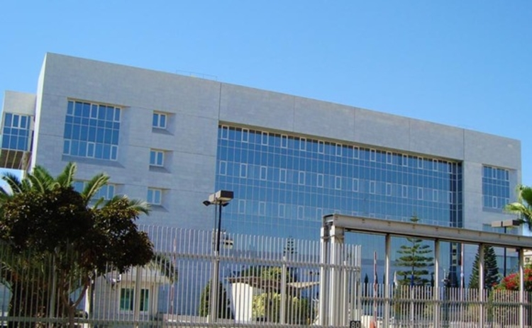 cyprus-central-bank-nicosia-republic-of-cyprus