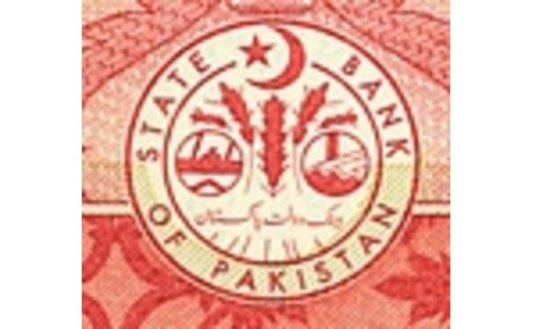 state-bank-of-pakistan-banknote