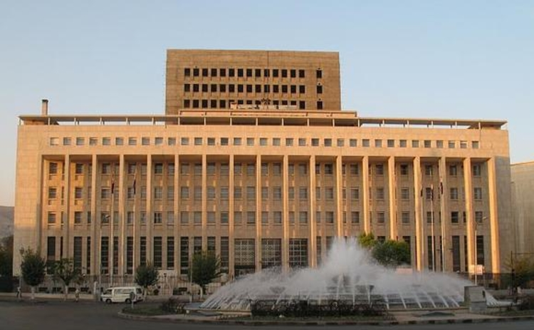 central-bank-of-syria