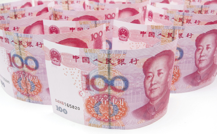 Renminbi - China's currency