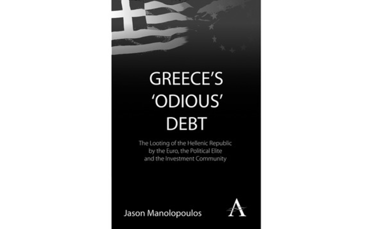 Greece's Odious Debt