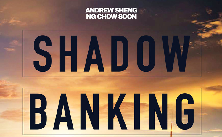 shadow-banking-in-china