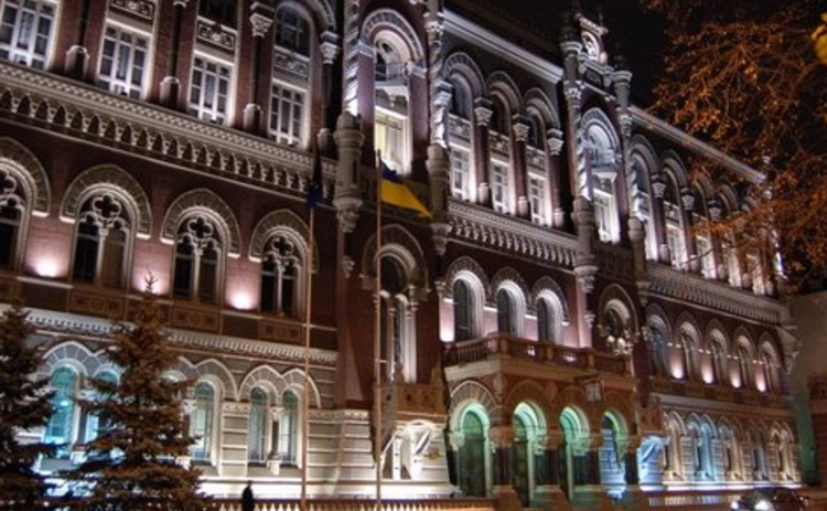 national-bank-of-ukraine