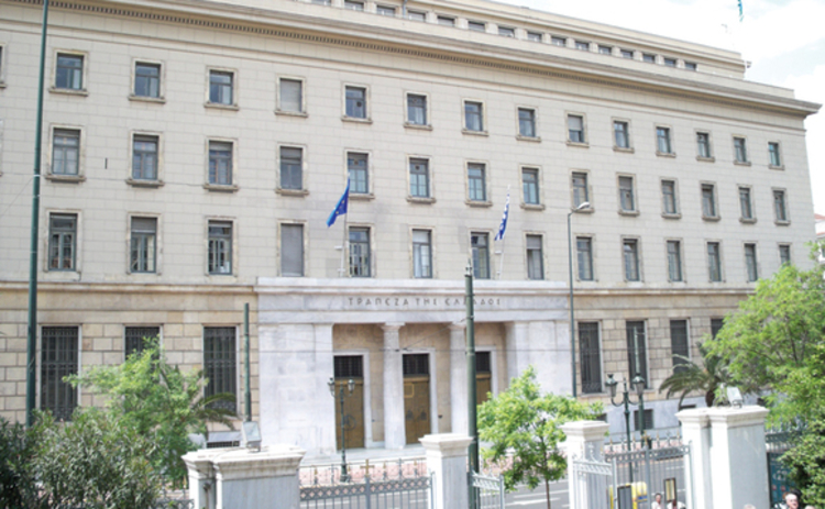 central-bank-of-greece