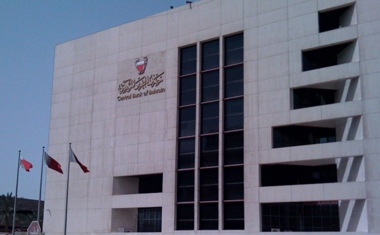 central-bank-of-bahrain