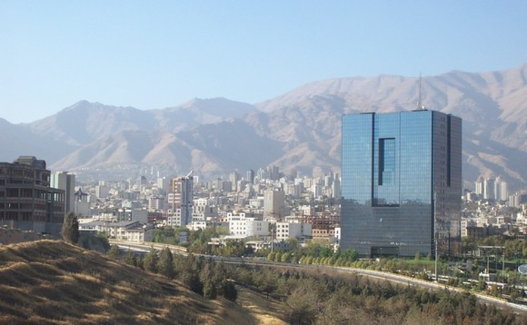 The Central Bank of Iran