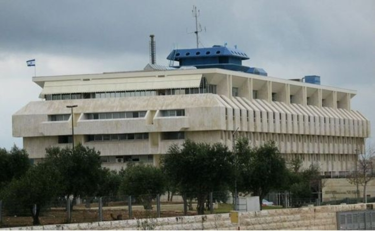 bank-of-israel-building