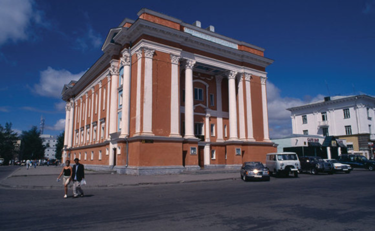 Mongolia Stock Exchange