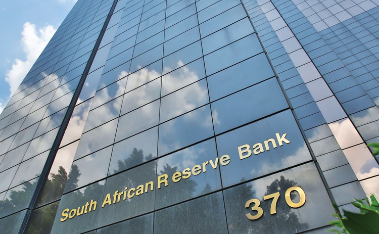south-africa-reserve-bank-sarb-hq-pretoria-2