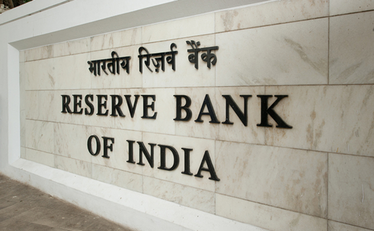 reserve-bank-of-india-sign
