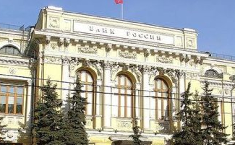 bank-of-russia