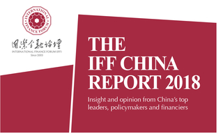 IFF China Report 2018